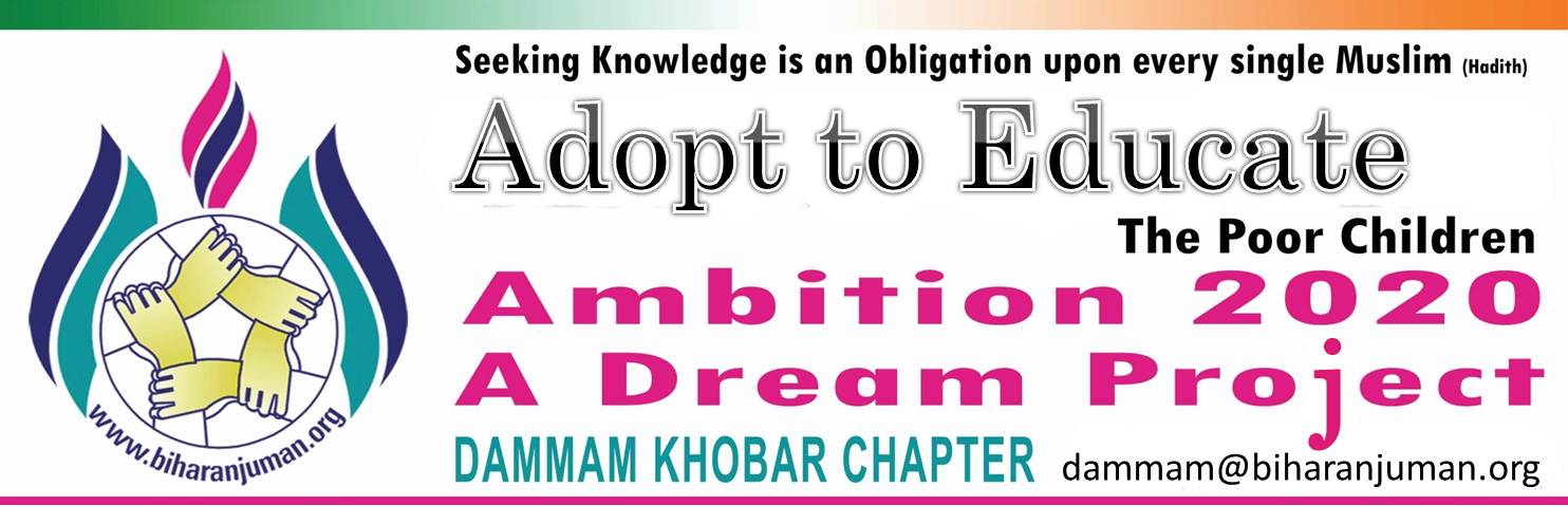 Ambition-2020-banner for Dine-to-Donate program, Dunes International School, Dammam, 12th January 2012