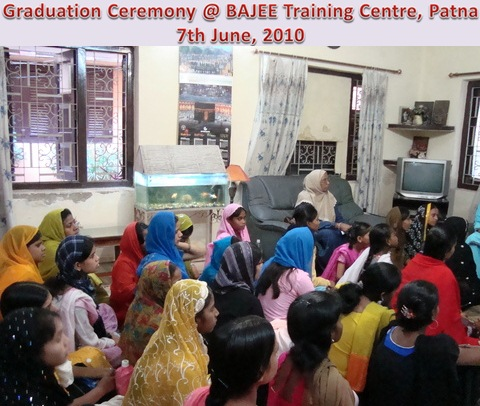BAJEE graduation ceremony, Patna-2010