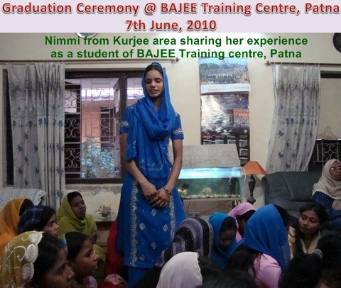 Nimmi from Kurjee sharing her experience as a student of BAJEE