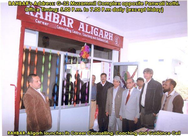 Office of RAHBAR-Aligarh