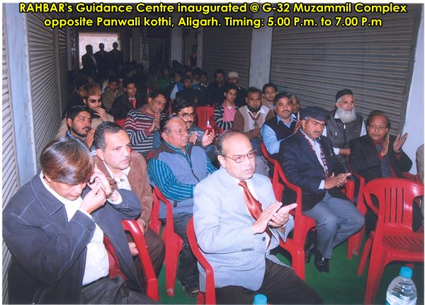 Inauguration of RAHBAR-Aligarh's office