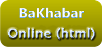 Read BaKhabar Online (html), web version