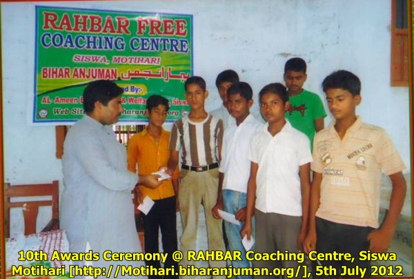 RAHBAR Coaching centre Motihari: 10th Awards ceremony, 5th July 2012