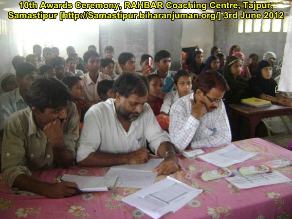 RAHBAR Coaching Centre, Tajpur: 10th awards ceremony, 3rd June 2012