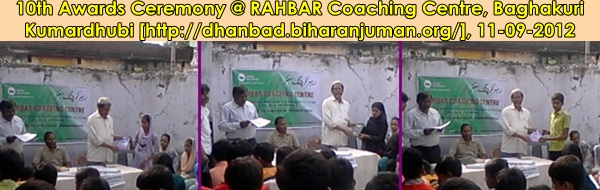 Rahbar Coaching Centre, Kmardhubi, Dhanbad-10th Awards Ceremony, on 11th September 2012