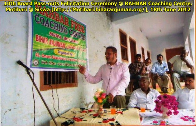 RAHBAR Coaching centre Motihari: Felicitation ceremony of 10th Board pass-outs, 18th June 2012