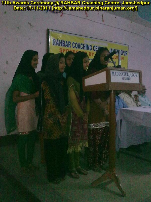 RAHBAR Coaching Centre, Jamshedpur: 11th Awards ceremony, 17th Nov 2011