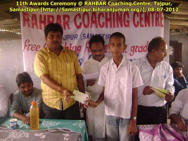 RAHBAR Coaching Centre, Tajpur: 11th awards ceremony, 8th July 2012