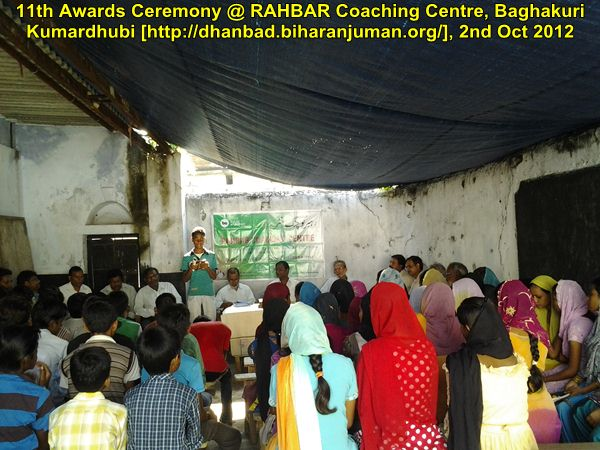 Rahbar Coaching Centre, Kmardhubi, Dhanbad-11th Awards Ceremony, on 2nd October 2012