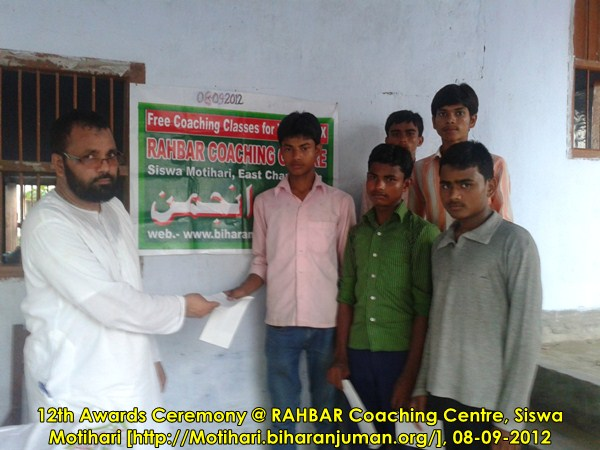 RAHBAR Coaching centre Motihari: 12th Awards ceremony, 8th September 2012