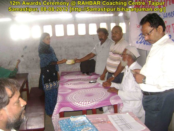 RAHBAR Coaching Centre, Tajpur: 12th awards ceremony, 8th August 2012