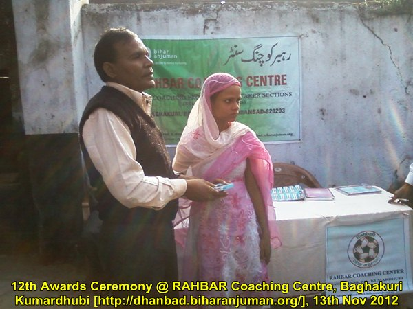 Rahbar Coaching Centre, Kmardhubi, Dhanbad-12th Awards Ceremony, on 13th November 2012