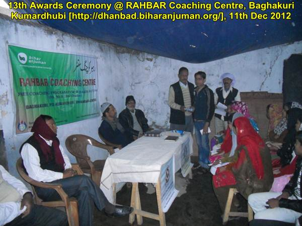 Rahbar Coaching Centre, Kmardhubi, Dhanbad-13th Awards Ceremony, on 11th December 2012