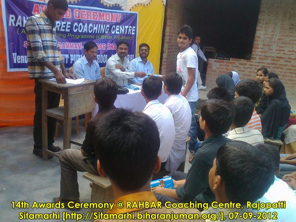 Rahbar Coaching Centre, Sitamarhi: 14th Awards Ceremony, 07-09-2012