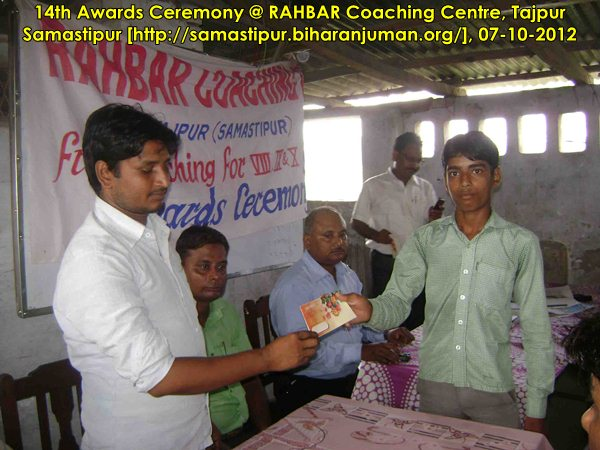 RAHBAR Coaching Centre, Tajpur: 14th awards ceremony, 7th October 2012