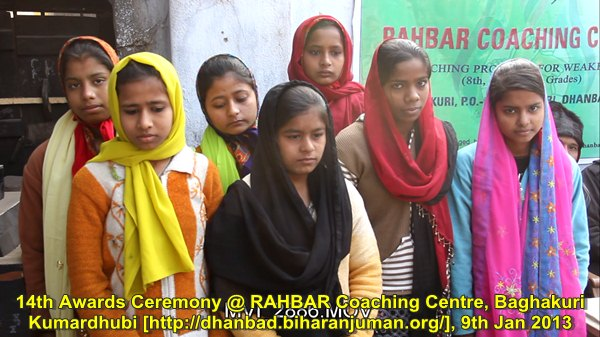 Rahbar Coaching Centre, Kmardhubi, Dhanbad-14th Awards Ceremony, on 9th January 2013