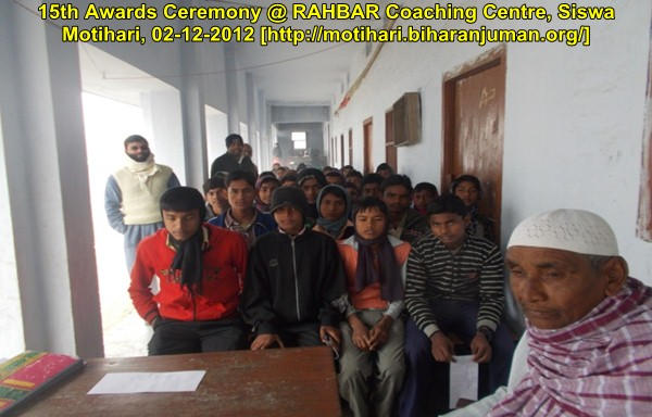 RAHBAR Coaching centre Motihari: 15th Awards ceremony, 6th December 2012