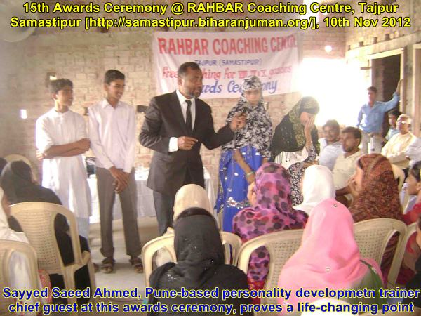 RAHBAR Coaching Centre, Tajpur: 15th awards ceremony, 10th November 2012
