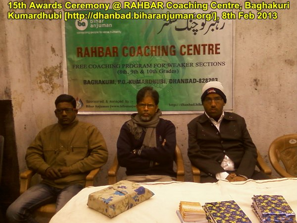 Rahbar Coaching Centre, Kumardhubi, Dhanbad-15th Awards Ceremony, on 8th February 2013