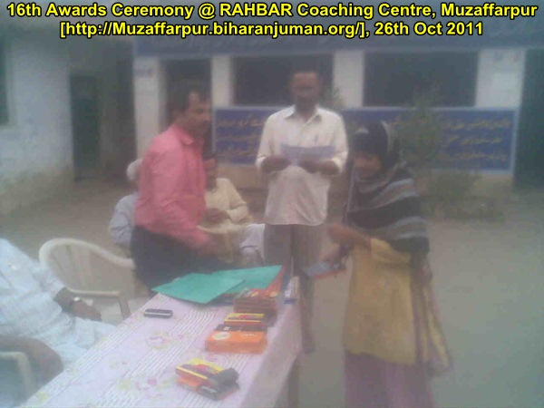 RAHBAR Coaching Centre, Muzaffarpur conducted its 16th Awards Ceremony on 26th October 2011