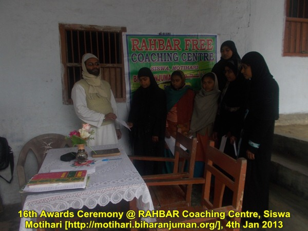 RAHBAR Coaching centre Motihari: 16th Awards ceremony, 4th January 2012