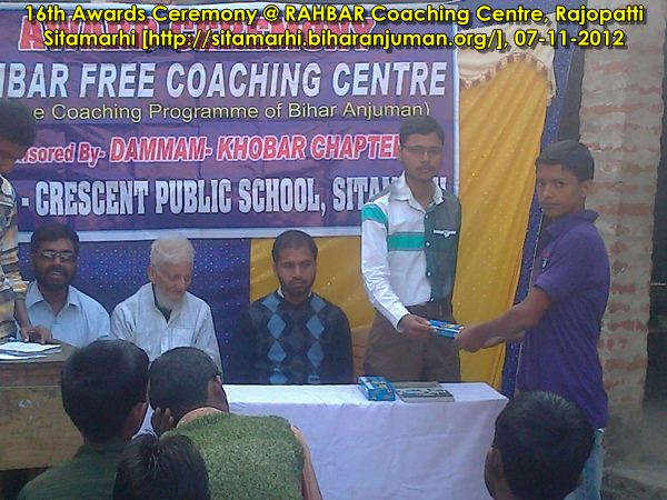 Rahbar Coaching Centre, Sitamarhi: 16th Awards Ceremony, 07-11-2012