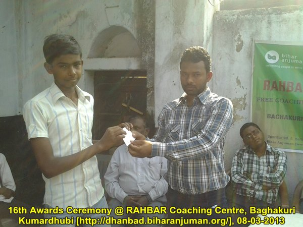 Rahbar Coaching Centre, Kumardhubi, Dhanbad-16th Awards Ceremony, on 8th March 2013
