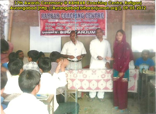 RAHBAR Coaching centre Rafiganj-17th Awards ceremony