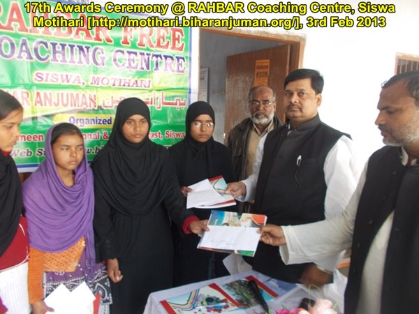 RAHBAR Coaching centre Motihari: 17th Awards ceremony, 3rd February 2013