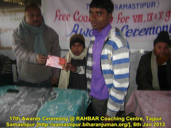 RAHBAR Coaching Centre, Tajpur: 17th awards ceremony, 6th January 2013