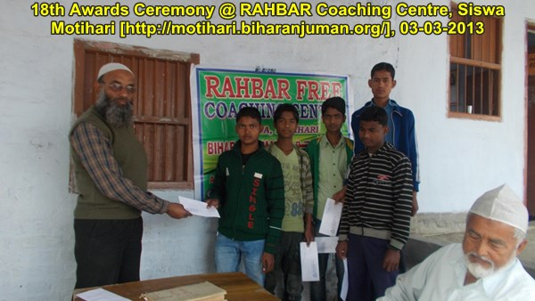 RAHBAR Coaching centre Motihari: 18th Awards ceremony, 3rd March 2013