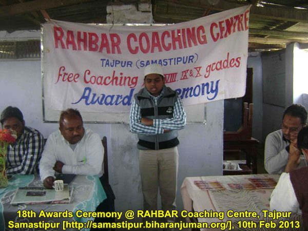 RAHBAR Coaching Centre, Tajpur: 18th awards ceremony, 10th February 2013