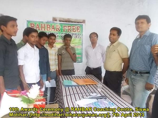 RAHBAR Coaching centre Motihari: 19th Awards ceremony