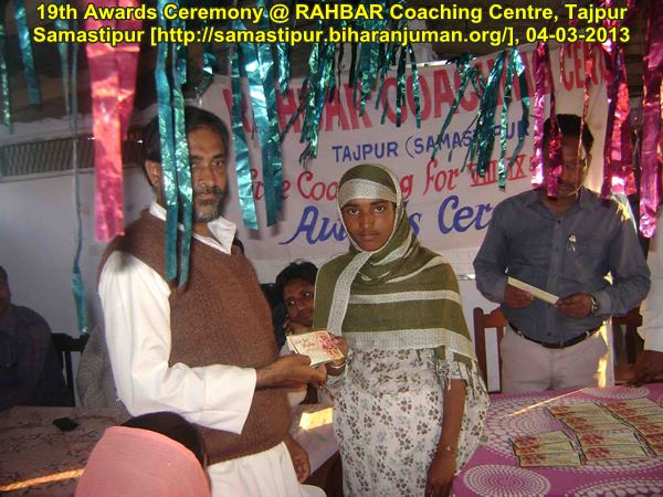 RAHBAR Coaching Centre, Tajpur: 19th awards ceremony, 4th March 2013