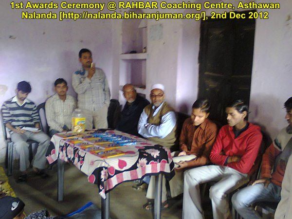 RAHBAR Coaching Center, Nalana @ Asthawan: 1st Awards Ceremony, 2nd December 2012