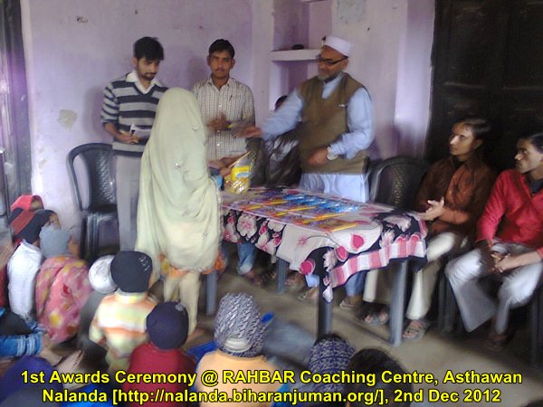 RAHBAR Coaching Center, Bhagalpur: 1st Awards Ceremony, 2nd December 2012