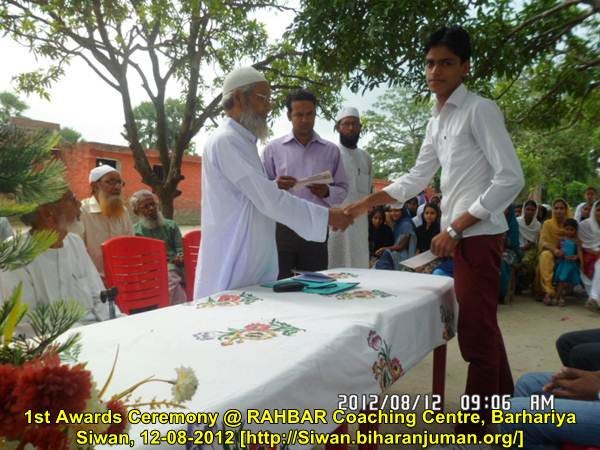 1st Awards Ceremony of RAHBAR Coaching Center, Siwan @ D. A. Public School, Barhariya