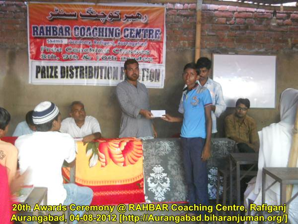 RAHBAR Coaching centre Rafiganj-20th Awards ceremony