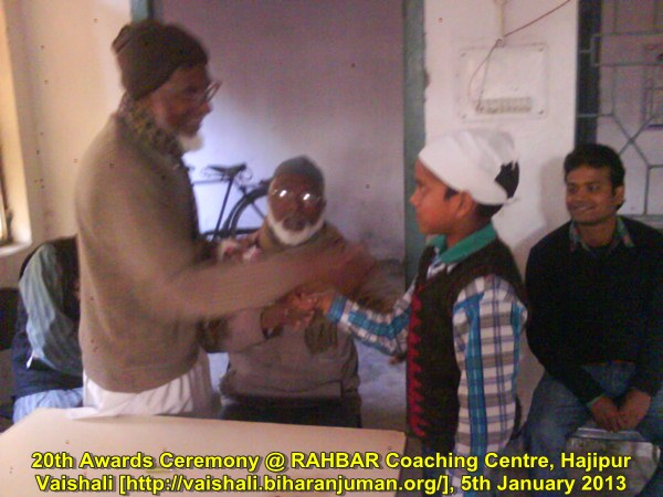 20th Awards Ceremony @ RAHBAR Coaching Centre, Hajipur (Vaishali), 20th January 2013