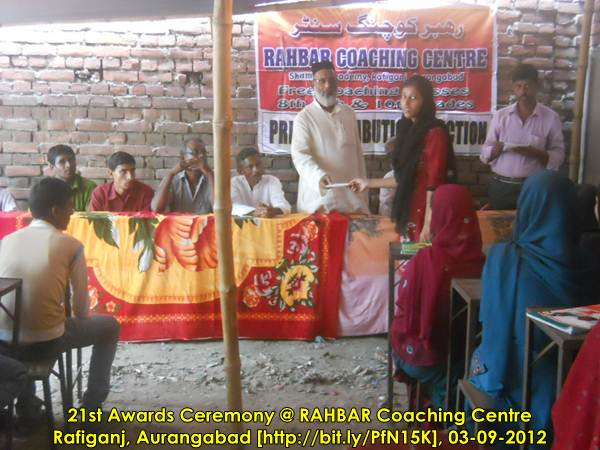 RAHBAR Coaching centre Rafiganj-21st Awards ceremony