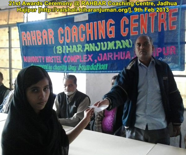 21st Awards Ceremony @ RAHBAR Coaching Centre, Hajipur (Vaishali), 9th February 2013