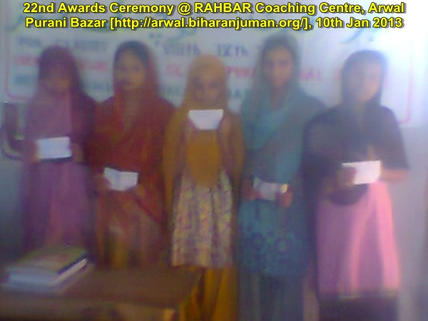 RAHBAR Coaching Centre, Arwal: 22nd Awards Ceremony, 10th January 2013