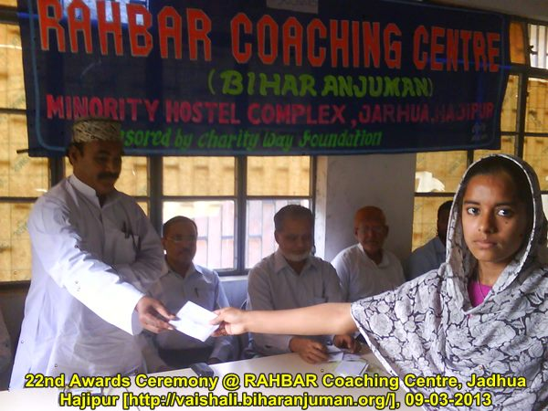 22nd Awards Ceremony @ RAHBAR Coaching Centre, Hajipur (Vaishali), 9th March 2013