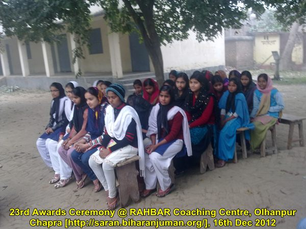 RAHBAR Coaching Centre, Saran @ Olhanpur, Chapra: 23rd Awards Ceremony (16-12-2012)
