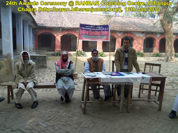 RAHBAR Coaching Centre, Saran @ Olhanpur, Chapra: 24th Awards Ceremony (13-01-2013)