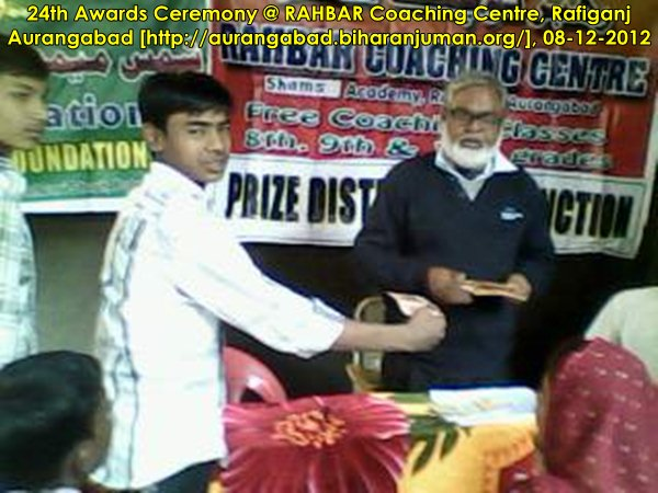 RAHBAR Coaching centre Rafiganj-24th Awards ceremony