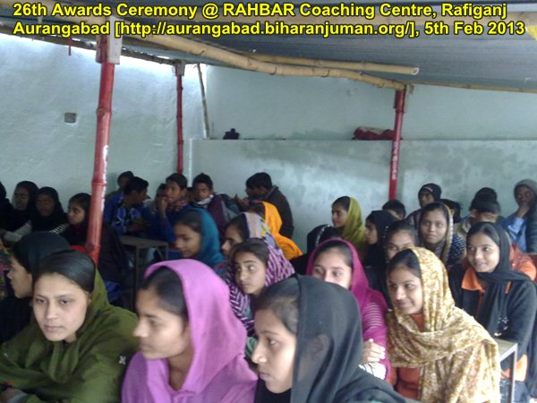 RAHBAR Coaching centre Rafiganj-26th Awards ceremony