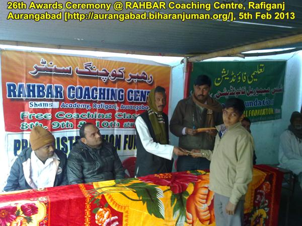 RAHBAR Coaching centre Rafiganj-26th Awards ceremony3