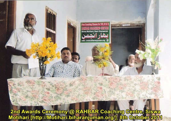 RAHBAR Coaching centre Motihari: 2nd Awards ceremony