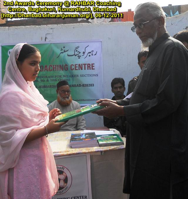 Rahbar Coaching Centre, Kmardhubi, Dhanbad-2nd Awards Ceremony, on 6th Dec 2011